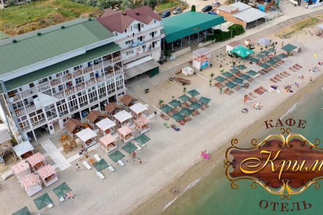 коктебель отель Крым